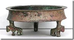 late twelfth century incense burner 308x163